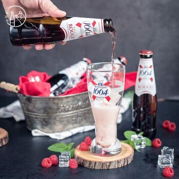 1664啤酒 法国克伦堡啤酒凯旋1664小麦啤酒 树莓味250ml*6瓶尝鲜装