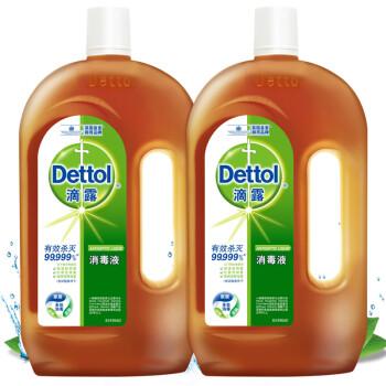 【到手价129.9】滴露(Dettol)消毒液1.2L 家用宠物室内伤口除菌除螨内衣消毒剂 配洗衣液 消毒液1.2L+1.2L
