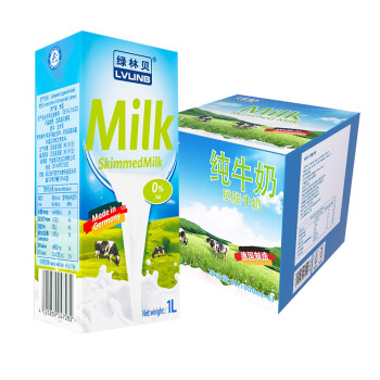德国原装进口 绿林贝超高温灭菌脱脂纯牛奶1L*6 进口食品包装全新升级