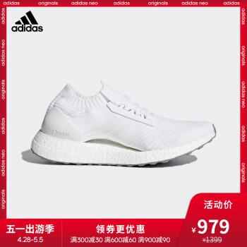 25070047b853c 阿迪达斯adidas 官方UltraBOOST X 女跑步鞋BB6161 如图38 图片价格品牌 ...