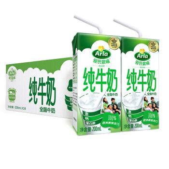 德国 进口牛奶 Arla爱氏晨曦 全脂牛奶 200ml*24 整箱装