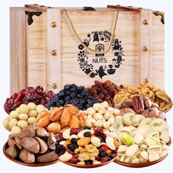 臻味 坚果干果礼盒 每日坚果休闲零食 原料进口大礼包 环球盛典3400g