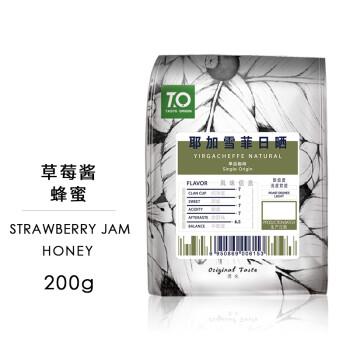 TO精品咖啡 埃塞俄比亚耶加雪菲日晒原生种手冲精品咖啡豆200g