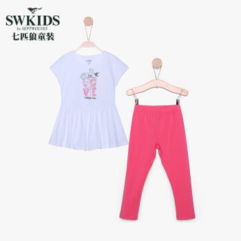七匹狼童装女童套装短袖t恤裤子18夏季新品中小大童162830604598 短袖+长裤 105cm