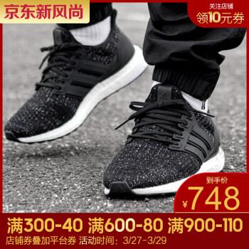 5e8d553c897 adidas阿迪达斯19春季男子UltraBOOST 运动跑步鞋B37692 F36153-19春季 ...