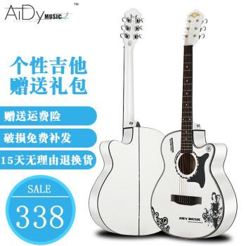 AiDymusic 艾迪个性吉他初学者学生男女生民谣吉他40寸新手入门木吉他乐器 AD401 白色 木吉它