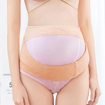 爱宝适产前托腹带孕妇专用护腰用品孕妇产后骨盆带蕾丝款孕妇礼物M137 肤色