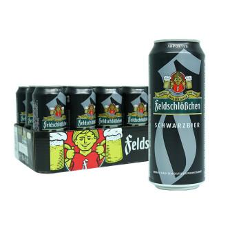 德国进口 费尔德堡黑啤酒 500ml*18听 整箱装 Feldschloesschen