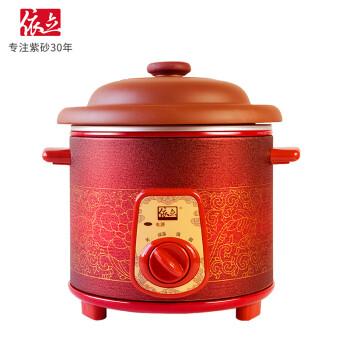 依立 yili 3L电炖锅 煲汤煲粥 紫砂电炖锅TB49030
