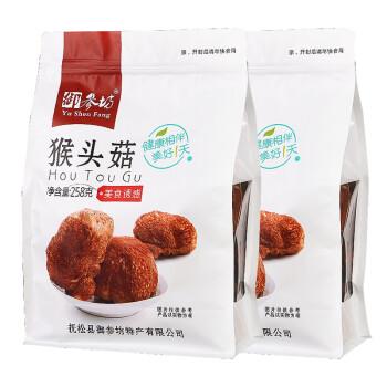 御参坊(YuShenFang)猴头菇干货长白山猴菇东北野生深山猴头菌食用菌蘑菇特产258g×2袋