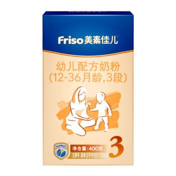 美素佳儿(Friso)幼儿配方奶粉 3段(1-3岁幼儿适用)400克 小鲜盒(荷兰原装进口)