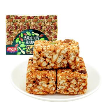 名沙 饼干蛋糕 坚果沙琪玛黑糖味 早餐休闲零食葡萄干南瓜籽 430g/盒