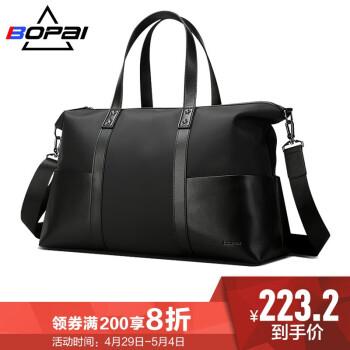 博牌Bopai旅行包男士商务手提包短途大容量行李包女出差健身包旅游单肩包防水行李袋 黑色