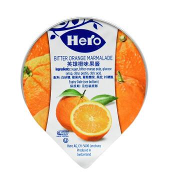 瑞士进口 hero英雄果酱整箱14.2g*216粒 草莓杏橙味蜂蜜铝盒份装 酸奶酱面包酱 橙子