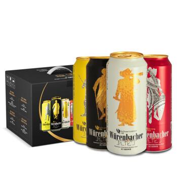 瓦伦丁 (Wurenbacher)混合啤酒500ml*12听装德国进口