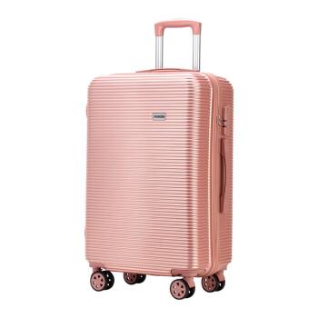 秀乐途(Surelaptop) 万向轮拉杆箱耐磨抗摔20英寸旅行箱男女行李箱登机箱 玫瑰金