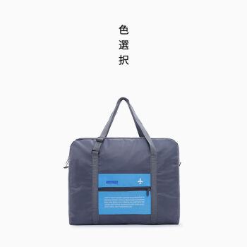 便携提收纳包可折叠行李包旅行袋可套行李箱