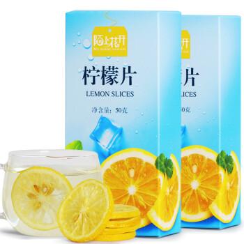 2盒装 陌上花开冻干柠檬茶
