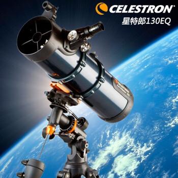 星特朗celestron天文望远镜专业观星专业级130EQ成人儿童高倍深空观月 130eq标配(含6件实用礼品)