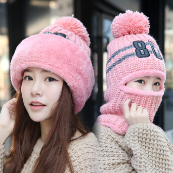 八艾 毛线帽子女冬季新款加绒加厚时尚针织帽护耳保暖帽子围巾围脖两件套装 皮粉色