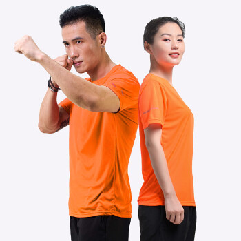 净潮 运动T恤男夏宽松篮球跑步马拉松训练服透气健身速干休闲女上衣可定制 JNZ9008-橙色-短袖T恤-M