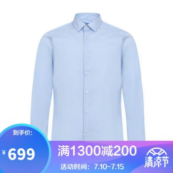 19新款 HUGO BOSS 雨果博斯 男士混纺长袖衬衫 50399991 450 浅蓝色 41