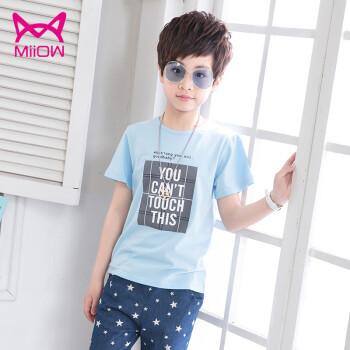猫人(MiiOW)儿童T恤上衣男童装纯棉印花短袖夏装男孩简约舒适打底衫 浅蓝色 120