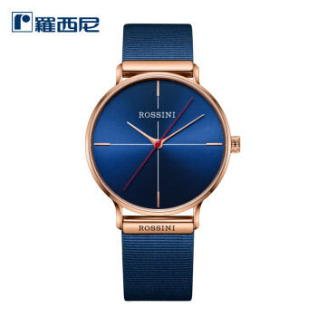 罗西尼(ROSSINI)手表 未蓝系列赤道腕表男简约石英男士手表未蓝礼盒518873G05H