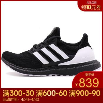 4d4f0ca3a4d adidas阿迪达斯19春季男子UltraBOOST 运动跑步鞋B37692 G28965-19春季44 ...