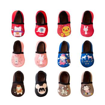 亲芽 宝宝地板鞋0-6岁男女儿童全棉透气吸汗地板袜卡通防滑学步鞋袜婴幼儿早教室内袜套 男宝1双装 M码 14-17cm