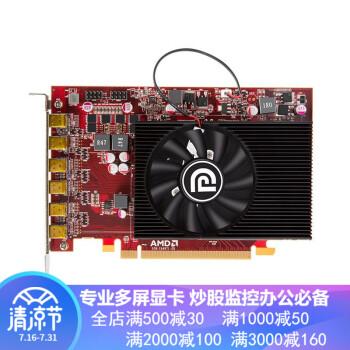 磐镭 R7 360 4GD5 六屏显卡6miniDP高清接口炒股监控 多屏显卡 六连屏 同步异步拼接 R7350 4G 6miniDP 主动式VGA线套餐