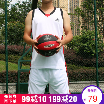 Peak匹克篮球服男套装2019夏季新品比赛运动服篮球短裤套印号 DF772081 大白 XL