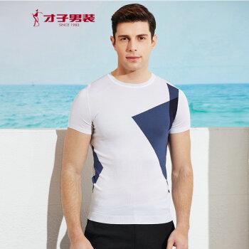 才子(TRIES)短袖T恤男 2019夏季新款几何圆领弹力T恤 舒适透气 83192E0420 白色 48(170/88A)