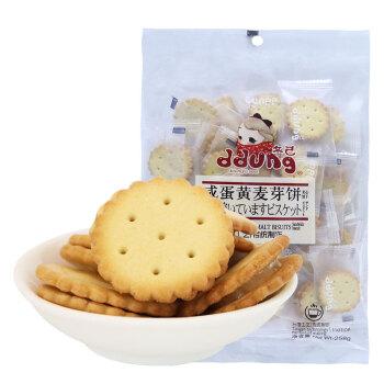 冬己 ddung 网红早餐夹心饼干零食 咸蛋黄麦芽饼 258g/袋