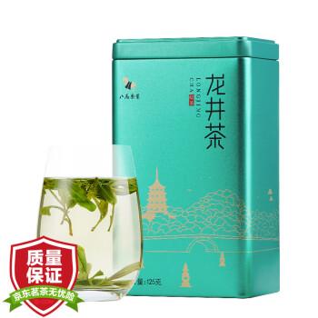 八马茶业 茶叶 绿茶 2019春茶 浙江龙井茶罐装125g