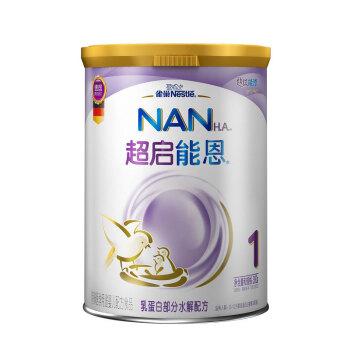 雀巢(nestle)超级能恩 幼儿配方奶粉 1段(0-12个月适用)380克(德国原装进口 新老包装随机发货)