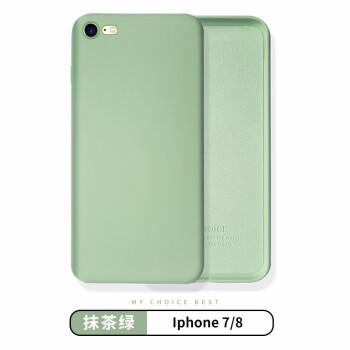 Ốp bao da điện thoại  ConneriPhone787p8p 78