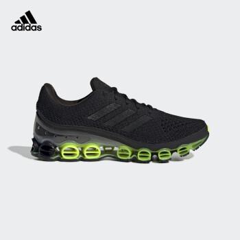 adidas Microbounce 男子跑步鞋