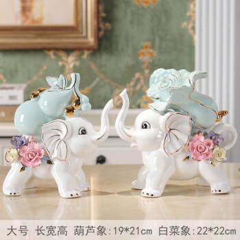 大象摆件创意家居客厅酒柜装饰品家庭卧室工艺小摆设现代简约 sj版大号葫芦象(+2护垫)