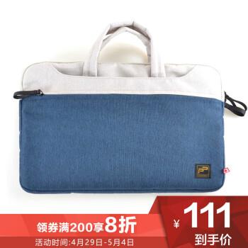 普瑞仕派(PRECISIONPAK)电脑包14英寸苹果华为小米联想戴尔惠普通用款单肩手提笔记本包防水防震 灰蓝色