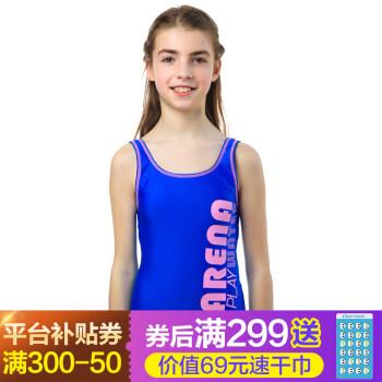 阿瑞娜(arena) 儿童泳衣女童连体三角游泳衣竞技泳衣2018新款JSS8413WJ BLU-蓝色 120