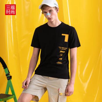 三福2019夏装新品男口袋撞色印花短袖T恤 潮流上衣男 39866702 黑色 M