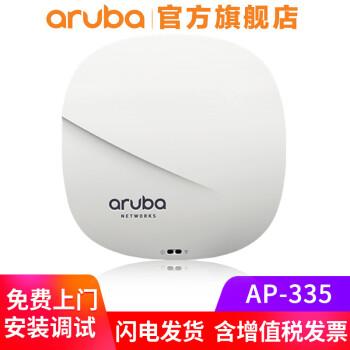 安移通(ARUBA)Aruba AP-335(JW801A) 需控制器AP系列无线接入点