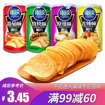 可比克番茄味薯片45g原味/香辣味/烧烤味办公室休闲膨化零食小吃 烧烤味45g