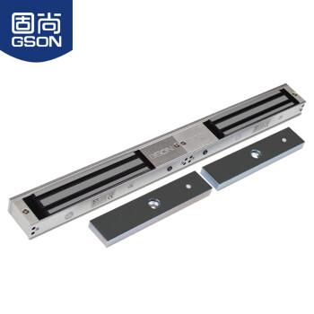 固尚GSON电磁锁磁力锁双开门280公斤12V电磁锁带门磁室外家用