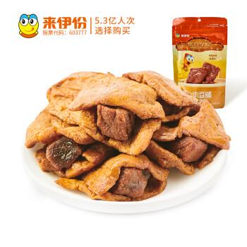 来伊份 牛肉豆脯125g 休闲零食 豆腐干豆干素肉 办公室零嘴小吃