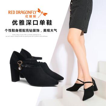 红蜻蜓女鞋 单鞋女气质优雅尖头高跟粗跟水钻一字扣职场女鞋 WMB81911/12 黑色 35