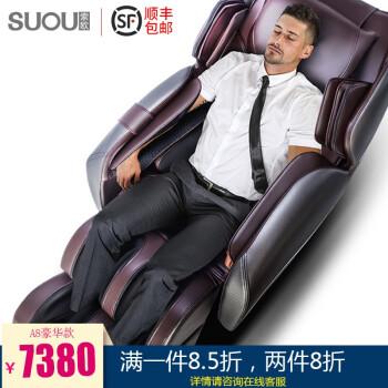 索欧(suou) SL导轨零重力家用全身多功能全自动太空豪华舱蓝牙电动智能按摩椅沙发椅 豪华SL双导轨机械手
