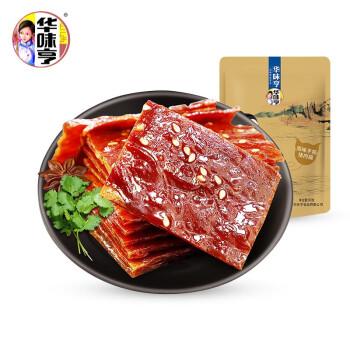 华味亨 手撕猪肉脯90g×3袋 原味/辣味/蜜汁芝麻味靖江肉脯零食品小吃猪肉干 原味90g+蜜汁90g+辣味90g各1袋