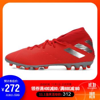 adidas阿迪达斯2019男子NEMEZIZ 19.3 AGNEMEZIZ足球鞋F99994